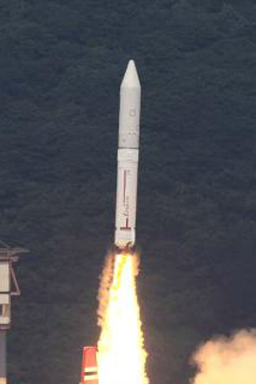 Cohete Epsilon de Japón - Calendario de Lanzamientos Espaciales